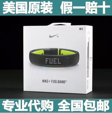Смарт-браслет Nike Fuelband SE