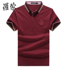 The official polo