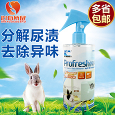 Dr bunny dr321 300ml