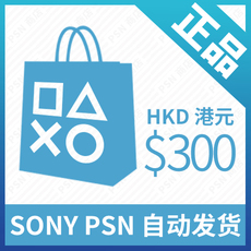 Игра для PS PSN 300 SONY