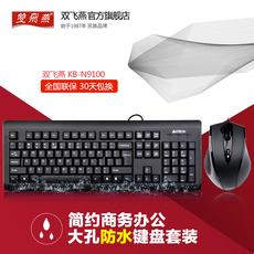 Мышь+Клавиатура Shuangfeiyan D9100