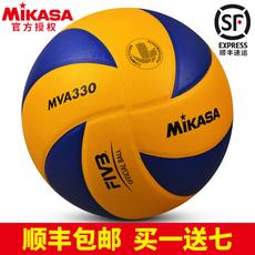 мяч для волейбола Mikasa mva330 PU