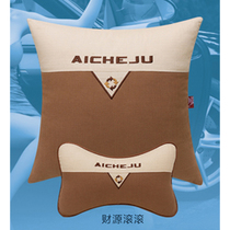 Pillow pillow pillow cushion car Colt fashion classic business style and elegant Chinese style car accessories gifts