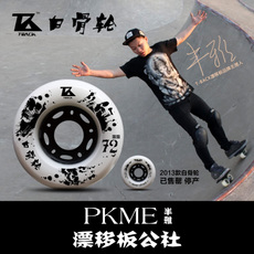 Колеса для скейтборда T/back