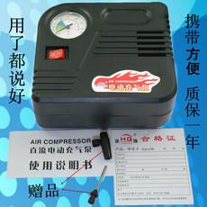 Насос для электромобиля Cqbl 36V/48V/60V
