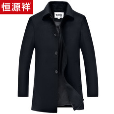 Men's coat Fazaya smx/w1076