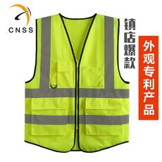 Светоотражающая одежда Cnss