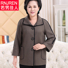 Clothing for ladies Ruonan beauty 17025