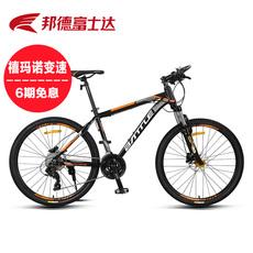 Горный велосипед Battle s9 27
