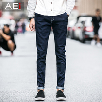 Mens Korean version of the slim stretch young feet in autumn and winter pants