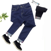 Large size flanged spring pencil high waist stretch skinny jeans
