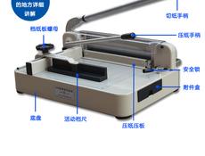 Резак Yunguang 868A4 868 A4 YG868