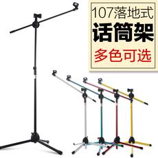 Микрофонная стойка Supug 107