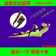 ремень для йоги Yixiang