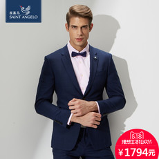Business suit Saint Angelo ebb11017
