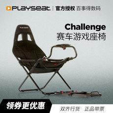 Руль Playseat Challenge G27/G29