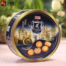 �R�������M��EVER����ζ����S���{�������454g×1��