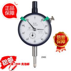 циферблатный индикатор Mitutoyo 2046S/2046SB/2046S-60