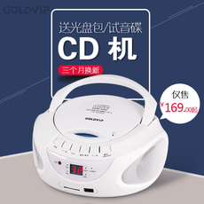 магнитола Goldyip CD CD CD