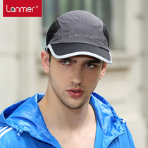 Lanmer mens hats Sun hats in the summer outdoor sports caps baseball caps breathable and quick-drying mesh Cap
