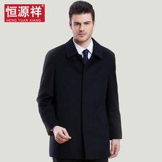Пальто мужское Fazaya 1410026/jy
