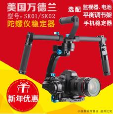 Аксессуары для цифровых камер Wondlan 11
