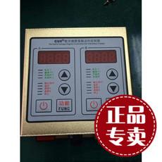 Энергосберегающий контроллер Spectrum Reyes SDVC22-S/CUH