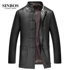 Leather Sinbos s/61/1612