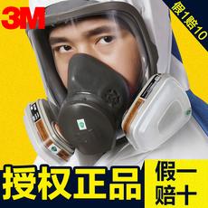 Респираторы, Защитные маски 3m 6800 +6001