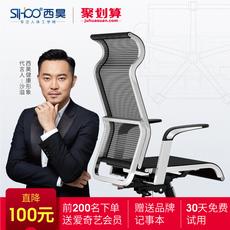 Кресло для персонала Sihoo