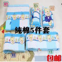 Baby cartoon baby crib set of 55 cotton cotton quilt mattress bed bed for children around