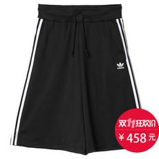 Спортивная юбка Adidas 2016 AY5237
