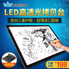 Мольберт Huion A3 LED
