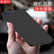 Huawei P10 p10plus телефона оболочки защиты рукав скрабы разрушить устойчивые силикагель полная оболочка для мужчин и женщин jieli Олимпийских игр