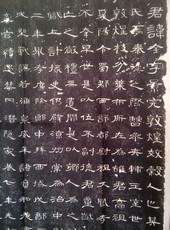 Тетрадь с каллиграфией