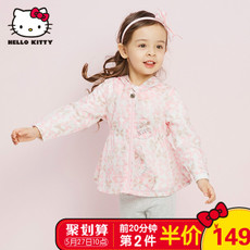 HELLO KITTY ka721ia05 Hellokitty 2017