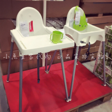 Детский стул Genuine IKEA ANTILOP Highchair