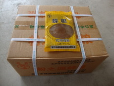 The bee source 20KG