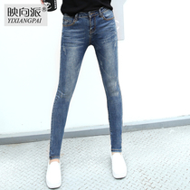 Map to blue Lady Korean thin rivet jeans