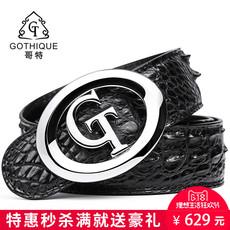Ремень Gothique gt7060 GT