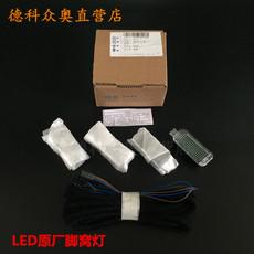 салонная лампа Vw LED