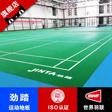 Equipment for sports