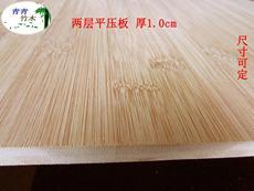 Мебельный щит Green bamboo 10/8/5mm