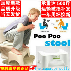 табурет Good Seoul Squatty Potty