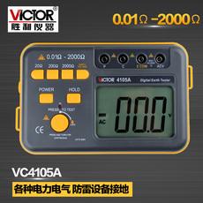 Мегаомметр Victor vc4105a