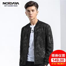 Куртка No.1 dara wt10013711 No1dara2017