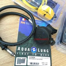Октопус Aqua/Lung Aqualung Aqua-Lung