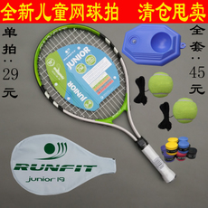 теннисная ракетка Children's tennis rackets