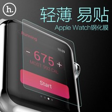 Hoco Apple Watch Iwatch2 42mm
