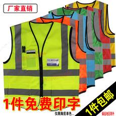 Светоотражающая одежда